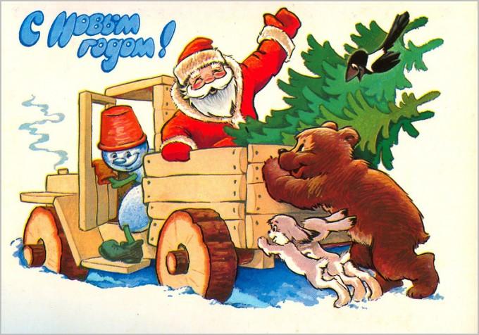 Новогодняя открытка от boobooka