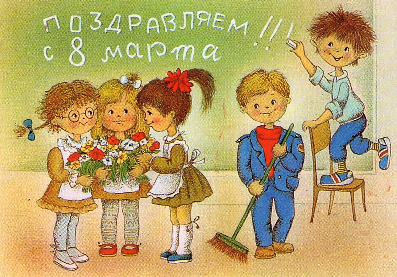Поздравление для девочек с 8-марта