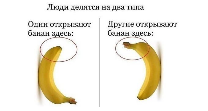 Попа с бананом фото 214-413