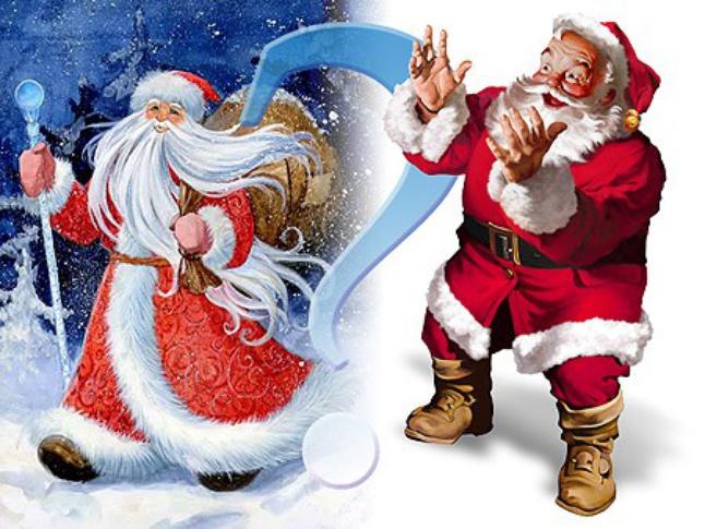 Кто круче, Дед Мороз или Санта Клаус?