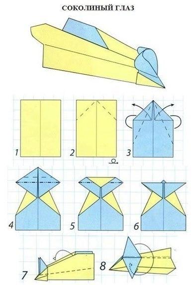 бумажный самолетик «