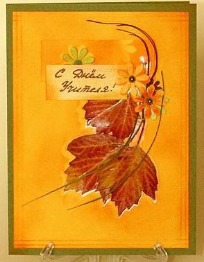 осенние картинки открытки