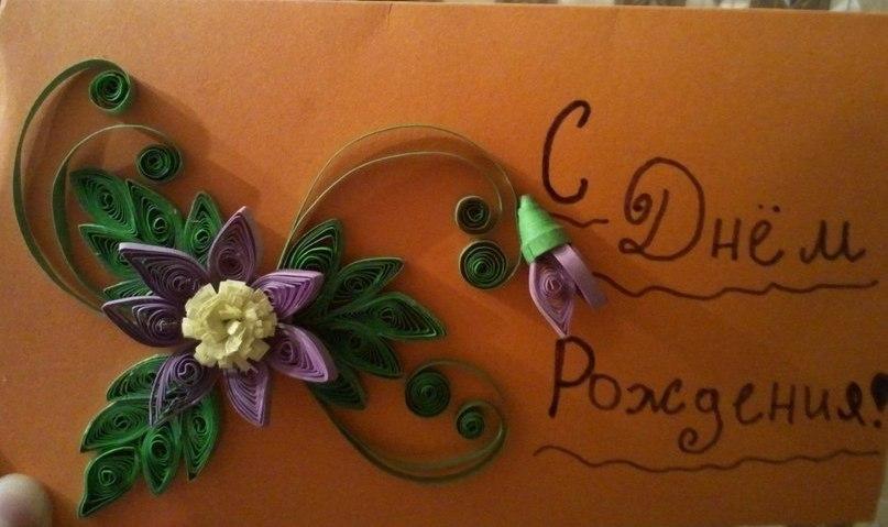 Комбинируя скрап и квиллинг открытки