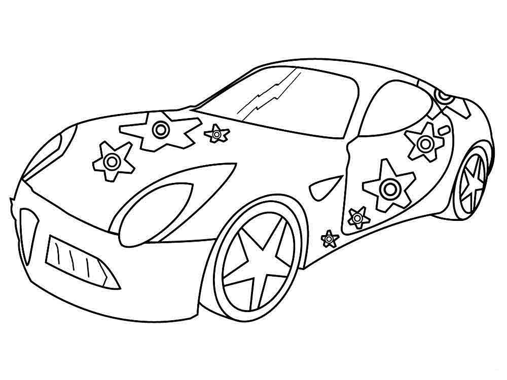 Раскраски машины только это