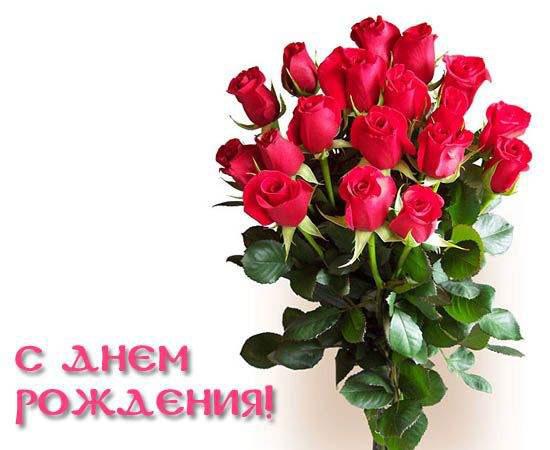 Поздравление учителям русского и литературы на последний