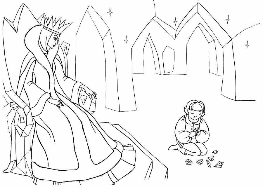 Снежная королева в картинках раскрасках