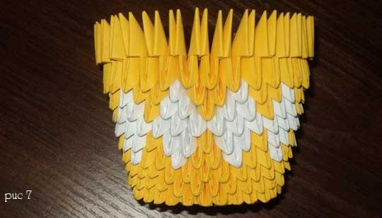 Горшок для модульного оригами