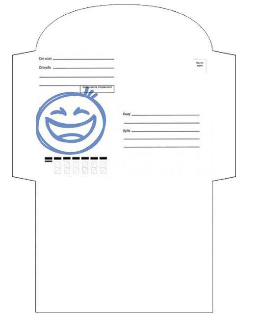 Скачать шаблон конверта распечатать на а4
