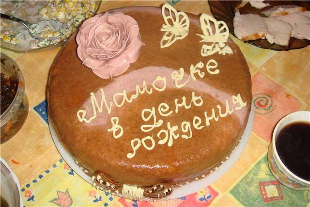 Лучший торт на день рождения рецепт