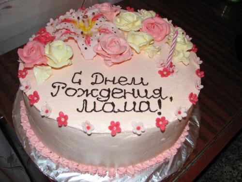 Торты для мам на день рождения, юбилей, праздник - фото идеи