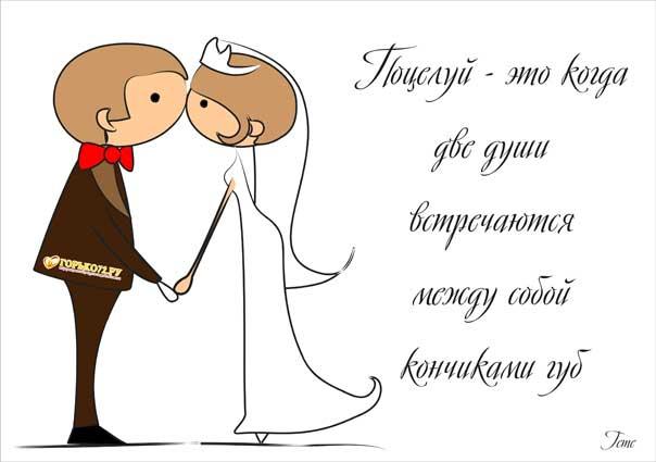 Открытки на свадьбу рисуем