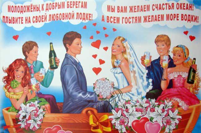 Прикольные конкурсы ко дню свадьбы