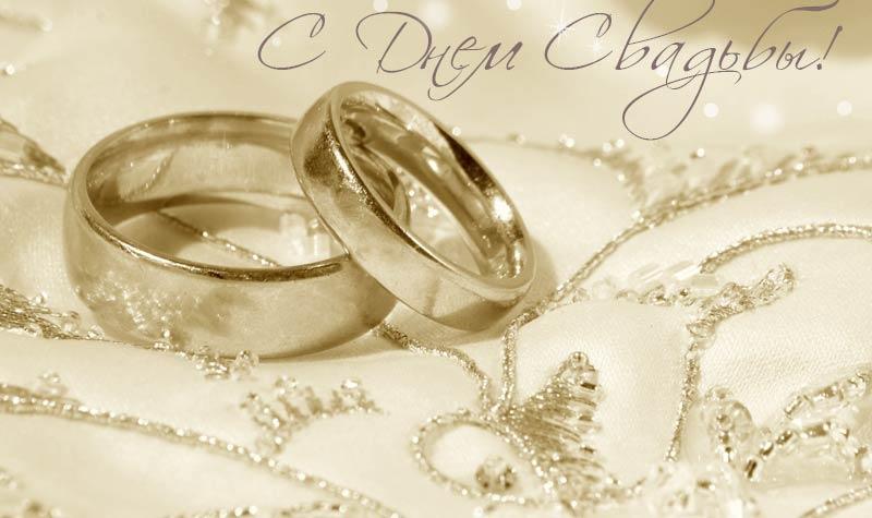 Картинки свадебной тематики