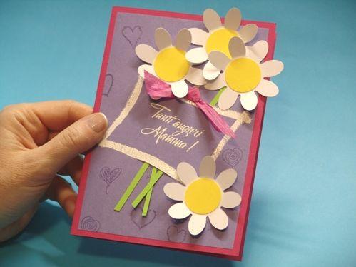 Открытка маме на день рождения картинки своими руками