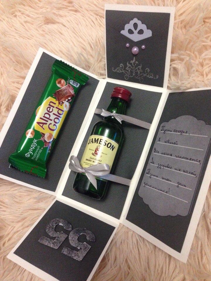 Шуточные подарки для парня 63