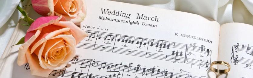 музыка для свадьбы скачать бесплатно mp3